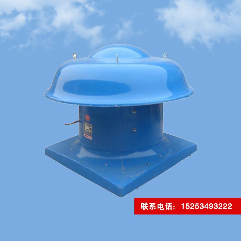 玻璃钢屋顶风机