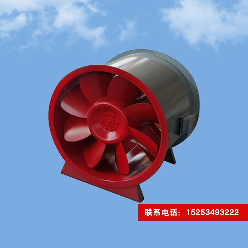 3C轴流式排烟风机
